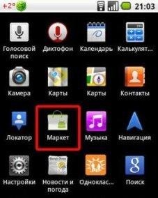 Где находятся установленные приложения на android