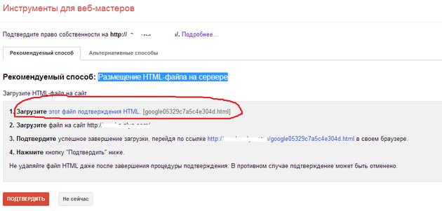 Вебмастер сделать каталог сайтов html бесплатное доменное имя бесплатный хостинг конструктор