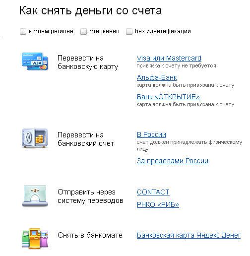 Обмен webmoney visa беларусь