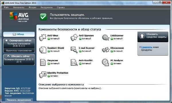 Настройка антивируса для сервера css раскрутка сайтов.основы.секреты.трюки